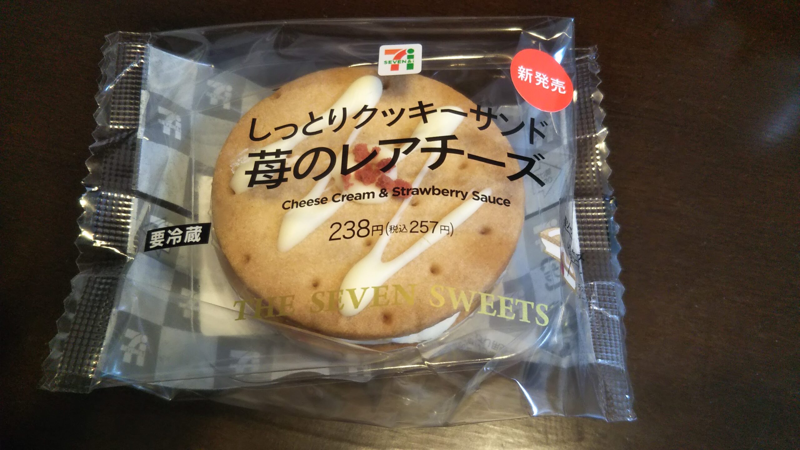 seven_eleven_new_sweets