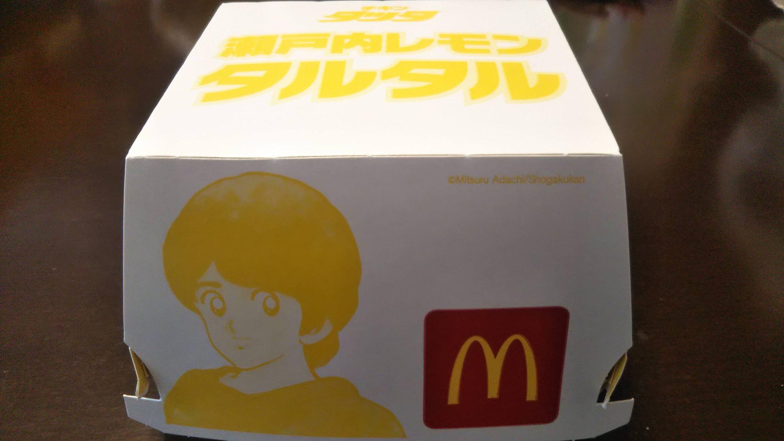 chicken_tatsuta