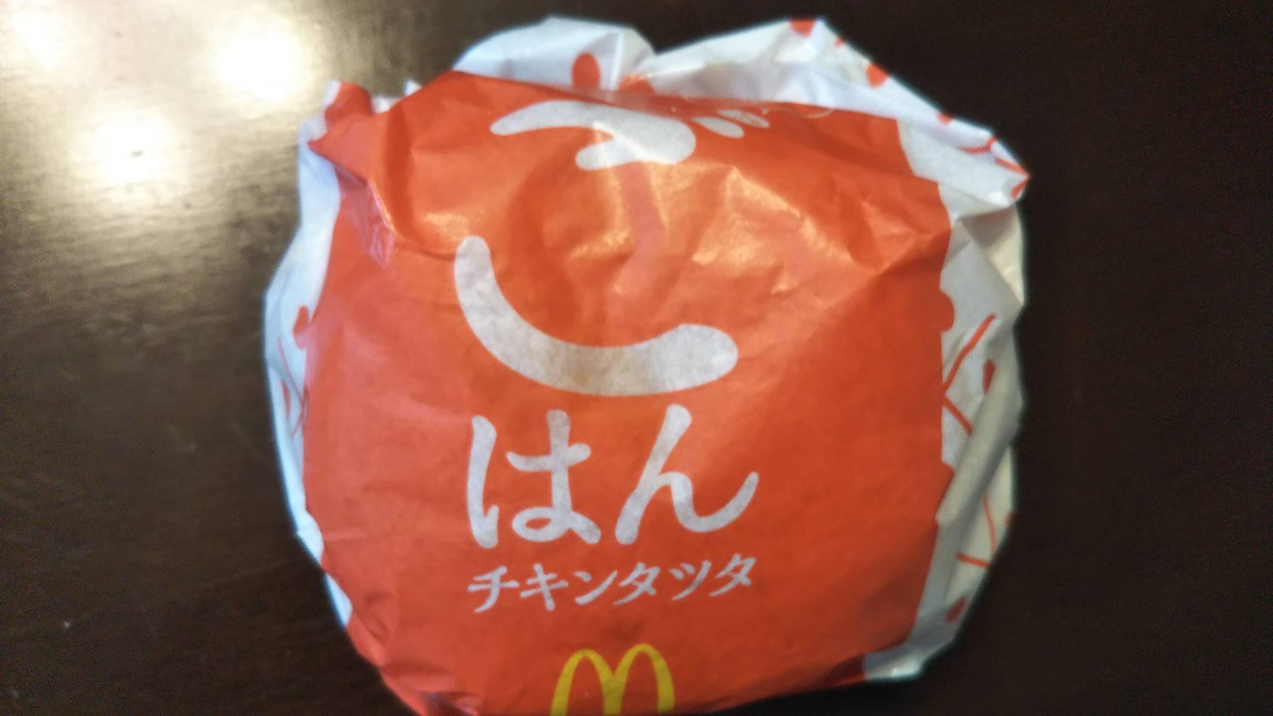 rice_chicken_tatsuta