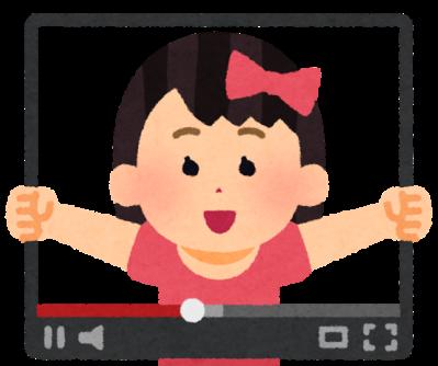 Youtuber girl