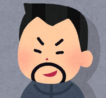 容疑者の顔