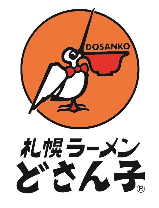 札幌ラーメンどさん子のロゴ